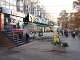 Sp. Comercial spre chirie, 150 mp, Bd. Moscova, 2550 € !