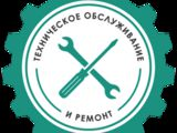 Ремонт котлов. Reparaţie cazane, centrale termice  Vaillant Protherm