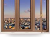 Alege ferestrele pvc corect ! 50 % caldura pleaca pe ferestruica