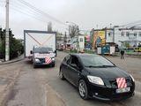 Evacuator/Эвакуатор 24/24h! Bobcat, Tractoare, Camioane, Tehnica Speciala...