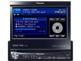 В наличии б/у мультимедийный dvd-ресивер с монитором pioneer avh-p5900dvd 175 eur