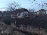 Продаётся срочно земельный участок с домом.