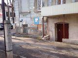 Маленький офис на Болгарской