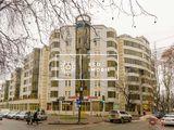 Сдаётся в аренду коммерческое помещение площадью 202 м.кв