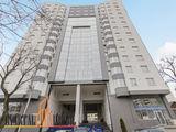 Apartament spatios cu 3 odai in Centrul orasului! Design individual, full mobilat! 74 900 €