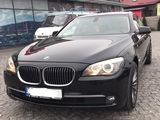 BMW Seria 7 Транспорт для торжеств Transport pentru ceremonie