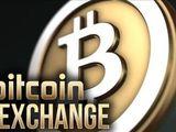 Bitcoin Exchange Ввод/Вывод Биткоин BTC 5% комисия