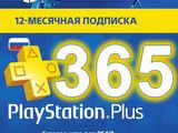 Подписка PlayStation - Карточки пополнения PSN plus xbox live, cartele de reincarcare psn xboxlive