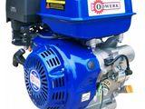 Motor motobloc 15 c.p.