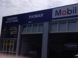 Reparatii auto, toate tipurile de reparații și piese