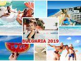 Bulgaria, 2019 - Savurează odihna în sezonul de catifea la mare! - de la 149 EUR/pers/ All Inclusive