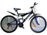 Велосипеды горные, трековые, прогулочные, гибрид, шоссейные