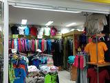 Тотальная распродажа спортивной одежды  в связи с закрытием! -50% на всё