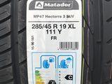 285/45 R 19. 255/50 R 19 Matador