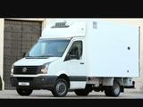 Servicii de transport frigo