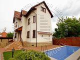 Дом с бассейном 300 кв/м. в частном секторе!
