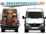 Companie de Transport marfa