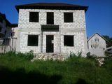 Дом рядом с южной вожможэн обмен