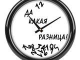 Часы с вашим логотипом или фотографией