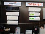 Aparate de aer conditionat Toshiba & Neoclima