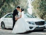 Chirie/прокат Mercedes S Class AMG Long