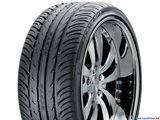 Зимние шины - самые лучшие цены -кредит 0%!