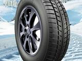 Зимние шины Petlas по выгодным ценам. шиномонтаж, доставка. пакеты бесплатно