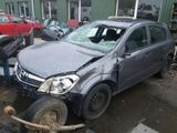 Cumpar Opel Astra H de vinzare urgenta
