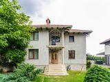 Vânzare caasă în 2 nivele, Rîșcani,  str-la 2. Olga Vrabie, 275000 €