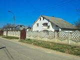 Se vinde casa / vila 2 et,12 ari cu mobila si electrocasnice.