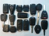 Новые корпуса авто-ключей,брелков!Бельцы!