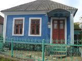 Продается срочно дом