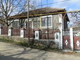 Дом в Центре Оргеева