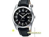 Наручные часы Casio, Timex, Romanson, Seiko, Cover. Гарантия на все товары. Можно и в кредит.