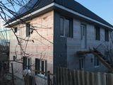 Продается дом, есть все коммуникации , г.Кагул, wi-fi, вода, газ, центральное водоснабжение.
