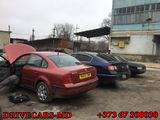 Dezmembrări Audi A6 C4c5c6 Volkswagen Bmw Totul Pe Loc