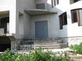 Продается дом Единцы