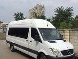 In fiecare zi transport! Moldova-Cehia-Germania Moldova-Austria-Germania tur/retur 2soferi