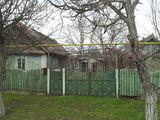 Продам дом 20сот. 2000 евро