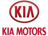 KIA запчасти новые в наличии, услуги автосервиса
