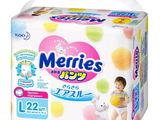 Scutece Merries, fabricate in Japonia. Livrare in toata tara - Mamico.md