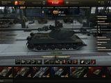 Vind Acount World of Tanks