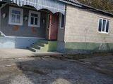 Дом продается в с. Подойма