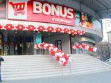 Аренда магазин-склад, офис, производство 49 квм. Гипермаркет bonus/JYSK