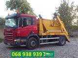 Evacuarea gunoiului / deseurilor din constructii si servicii de excavare