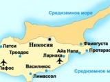 Ларнака карта города на русском