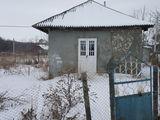 Se vinde casa de locuit cu lotul de teren