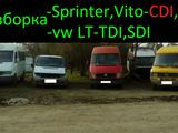 Mercedes Benz Sprinter ,Vito.vw-LT