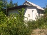 Бубуечи дом