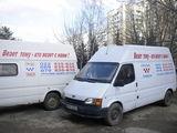 Грузовое такси от 60л.Грузоперевозки по Кишинёву и Молдове.Грузчики от 50л.Вывоз мусора 250л.